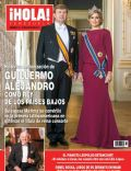 King Willem-Alexander, Princess Máxima of the Netherlands on the cover of Hola (Venezuela) - May 2013