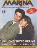 Ornella Pacelli on the cover of Marina (Italy) - March 1996