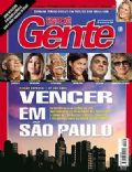 Isto É Gente Magazine [Brazil] (26 January 2004)