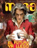 La Mano Magazine [Argentina] (April 2007)