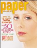 Tara Subkoff on the cover of Paper (United States) - April 2001