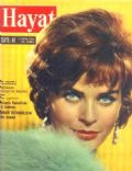 Senta Berger on the cover of Hayat (Turkey) - October 1962