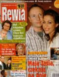 Rewia Magazine [Poland] (17 November 2004)