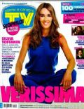 Silvia Toffanin on the cover of TV Sorrisi E Canzoni (Italy) - September 2012