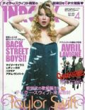 Inrock Magazine [Japan] (April 2010)