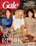 Gala Magazine [Poland] (12 December 2011)