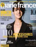 MARIE FRANCE Magazine [France] (April 2007)