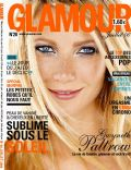 Glamour Magazine [France] (July 2006)
