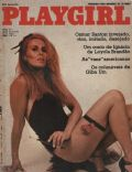 Helô Pinheiro on the cover of Playgirl (Brazil) - October 1980