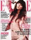 Elle Quebec Magazine [Canada] (March 2007)