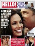 Hello! Magazine [United Kingdom] (22 July 2008)