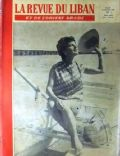 La revue du Liban Magazine [Lebanon] (6 September 1958)