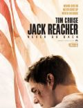 Jack Reacher: Never Go Back