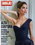 Hola! Alta Costura Magazine [Spain] (September 2005)