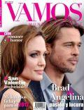 Vamos Mundo Magazine [Ecuador] (February 2012)
