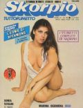 Sonia Viviani on the cover of Skorpio (Italy) - December 1981