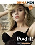 Vimamen Magazine [Greece] (January 2011)