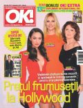 OK! Magazine [Romania] (4 November 2011)