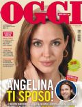 Oggi Magazine [Italy] (25 April 2012)