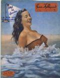 Paris Hollywood Magazine [France] (15 September 1950)