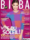 Tamara Hatlaczki on the cover of Biba (France) - March 2013