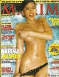 Karina Jelinek on the cover of Maxim (Argentina) - October 2005