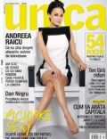 Andreea Raicu on the cover of Unica (Romania) - July 2012