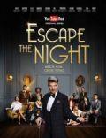 Escape the Night