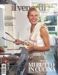 Il Venerdi Di Repubblica Magazine [Italy] (4 November 2011)
