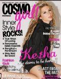 Cosmo Girl Magazine [Indonesia] (March 2010)