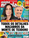 Minha Novela Magazine [Brazil] (20 May 2011)