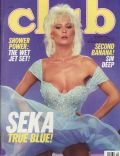 on the cover of Club (United States) - December 1987