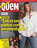Quem Magazine [Brazil] (1 October 2010)