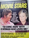 Catherine Hawn, Dean Martin on the cover of Movie Stars (United States) - February 1974