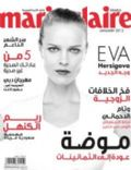 Eva Herzigova on the cover of Marie Claire (United Arab Emirates) - January 2013
