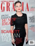 Grazia Magazine [Bahrain] (March 2013)