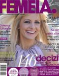 Femeia Magazine [Romania] (December 2010)