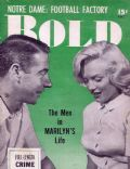 Joe DiMaggio, Marilyn Monroe on the cover of Bold (United States) - January 1954