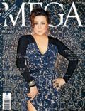 Mega Magazine [Philippines] (February 2012)
