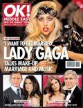OK! Magazine [United Arab Emirates] (30 June 2011)