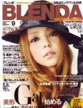 Blenda Magazine [Japan] (September 2008)