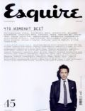Esquire Magazine [Russia] (May 2009)