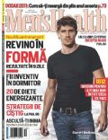 Men's Health Magazine [Romania] (January 2011)