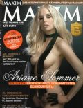 Ariane Sommer on the cover of Maxim (Germany) - April 2007