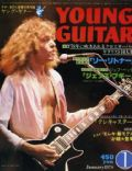 Peter Frampton on the cover of Young Guitar (Japan) - January 1978