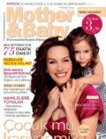 Mother & Baby Magazine [Turkey] (November 2008)