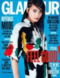 Li Wei on the cover of Glamour (France) - February 2014