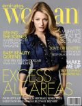 Blake Lively on the cover of Woman (United Arab Emirates) - March 2011