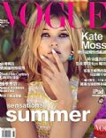 Kate Moss on the cover of Vogue (Taiwan) - August 2013