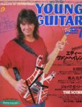 Young Guitar Magazine [Japan] (July 1986)